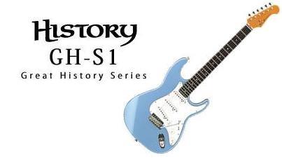 History GH-S1 : 島村楽器